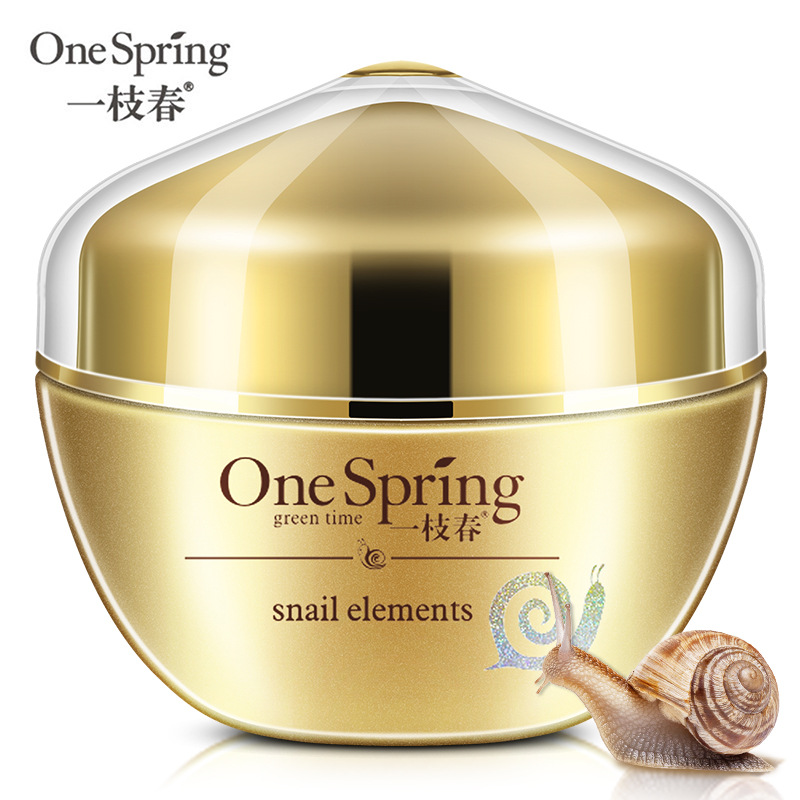 Snail whitening and nourishing Facial care cream Snail Cream Brighten skin firming without makeup whitening cream Day Cream 50g три поросенка
