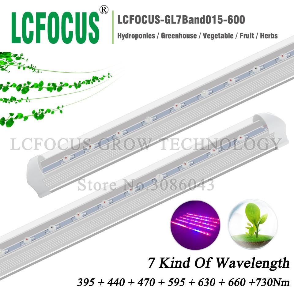 LCFOCUS 45 W LED élèvent la lumière 7 bande de rouge bleu jaune UVA IR 3 W élèvent la LED pour les herbes d'intérieur de plante de serre hydroponique