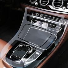 Новые автомобиль прозрачная защитная пленка Высокое качество ТПУ интерьера наклейки для mercedes benz E Class W213 E200/260/300/ 200L/300L