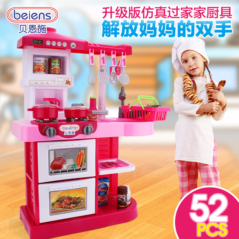 Fashionable musical kids kitchen play set with light toy for Girls kids kitchen