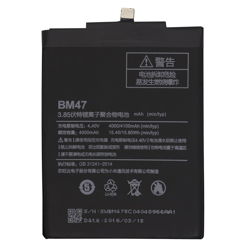 BM47 battery For Xiaomi Redmi 3 3S 4X 3X Replacement Batteries 4000mAh High Capacity Lithium Polymer