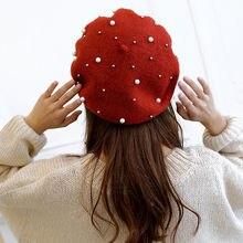 Горячая Женская теплая шерстяная зимняя точка взрослая берет французская художница шапочка Лыжная шапка кепка Повседневная одноцветная шапка