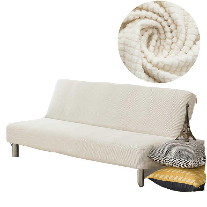 アームレスソファカバーリビングルームのための弾性ニットソファベッド Slipcovers ストレッチ抗汚い白ソファ Slipcovers