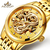 AESOP Limited Edition Men Watch Men Automatic Mechanical Wristwatch Leather Golden Gold Male Clock Relogio Masculino