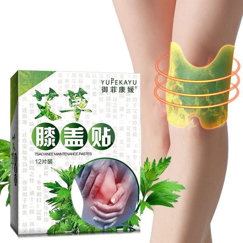 Health Care Chinese Medicine Hot Sale 12pcs/box Knee Moxa Hot Moxibustion Plaster Leg Pain Relief Wormwood Sticker Self Heating Warming Meridians Patches Plaster