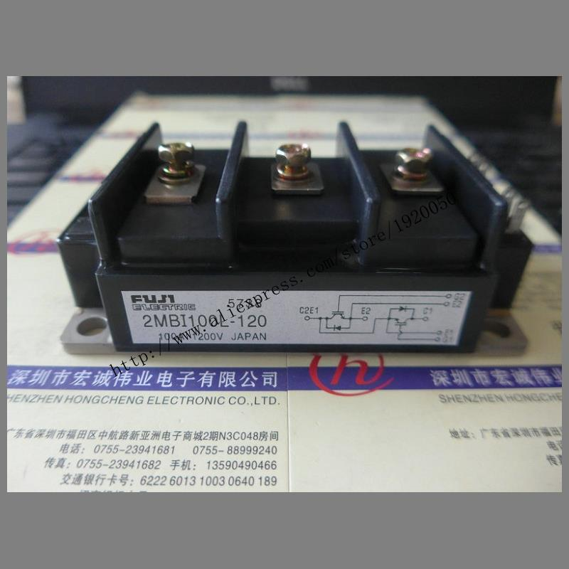 2MBI100L-120 module special sales Welcome to order ! 7mbi50n 120 module special sales welcome to order
