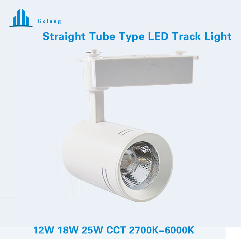 12W 18W 25W LED Track Light/ Hot Sale Dress Shop/Super
