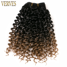Curly hair weft 1 piece 65g/piece VERVES synthetic ombre braiding hair extentions high temperature fiber grey,brown color