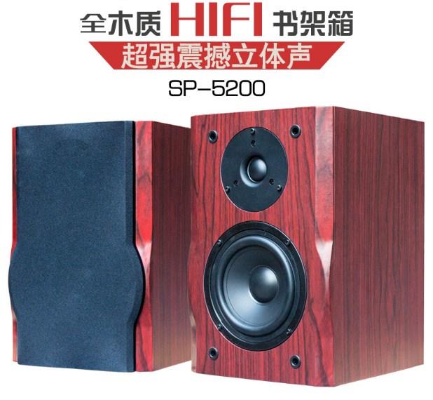 HIFI Amplifier Speaker 5 Inch 2 Frequency Fever Bookshelf Passive Speaker Hi-Fi Computer A Speaker 2PCS