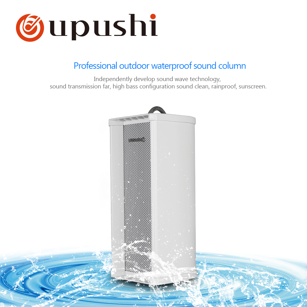Oupushi CS651 Professional Outdoor Waterproof Sound Column Speaker For School Store Park Broadcast Background Music oupushi shop store background music speakers with bluetooth power amplifier