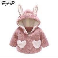 HziriP 2018 New Winter Autumn Simple Outerwear High Quality Comfortable Heart Solid Kids Windbreaker Coats Cotton Sweet Fresh