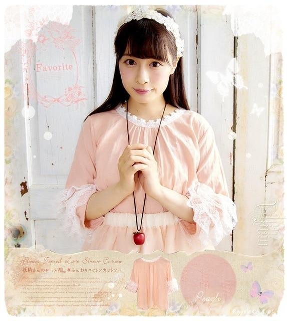 2e7ad90d0d5d Japanese Mori Girl Vintage Retro Lolita Sweet Lace Ruffle Cotton Linen Pink  Green Embroidered Shirt Blouse Women Ladies Tops