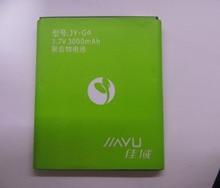 Jiayu G4 Battery 100% Original 3000mAh Li-ion Battery Replacement For JIAYU G4 G4C G4T G4S Smart Phone in stock xiaomi 3 5mm stereo in ear earphone for mi2 mi2s mi2a mi1s m1 jiayu g4 g3s g2s deep pink