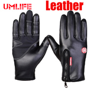 Men Women Ski Snowboard Gloves Winter Thermal Touch Screen Motorcycle Hiking Riding Cycling Running Snow Windstopper