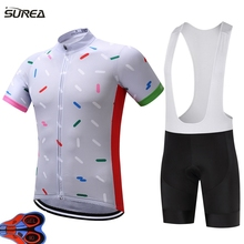 2017 bike jersey 9D gel white MTB Clothes Bicycle Clothing Ropa Maillot Ciclismo Racing ropa ciclismo Breathable Cycling Jersey