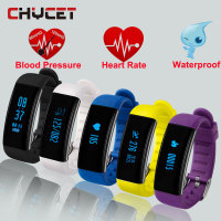 Xhycet DB03 Smart Wristband Watch Blood Pressure Heart Rate Monitor Smart Band Waterproof IP68 Swimming Fitness
