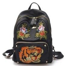 Женщины вышивка дизайн рюкзак случайные путешествия back pack студент школьные сумки для девочек mochilas escolares femininas adolescentes
