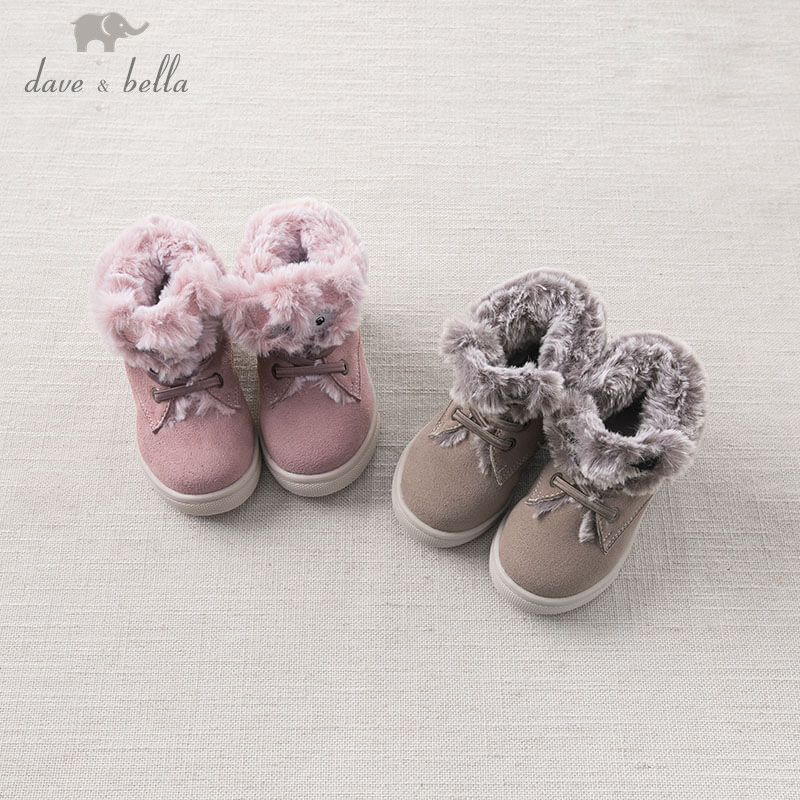 DB8807 Dave Bella autumn winter baby boy girl casual shoes brand shoes children winter shoes with