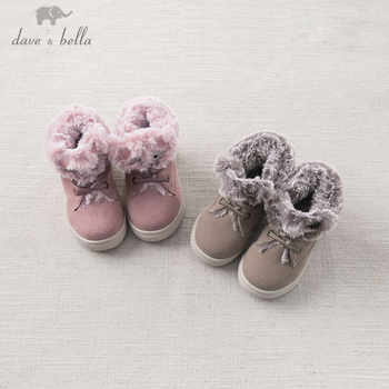 DB8807 Dave Bella autumn winter baby boy girl casual shoes brand shoes children winter shoes with fur - DISCOUNT ITEM  0% OFF All Category