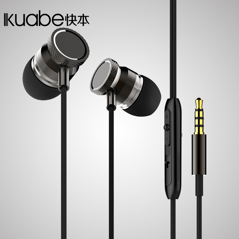 Kuabe original black knurling280 In-Ear earphone bass stereo With Microphone sports earbuds For phone iPhone xiaomi MP3 MP4