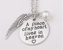 """Yamily 12pcs/ lot """"A piece of my heart lives in heaven""""Angel wings charm whith pearl necklace, lover jewelry gift"""