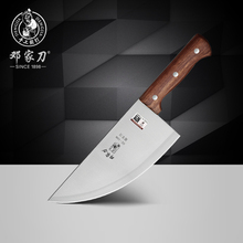 Free Shipping DENG Kitchen Knife Deng Slaughter Tool Stainless Steel Butcher Knife Slicing Cooked Meat Knife Split Pork Knife