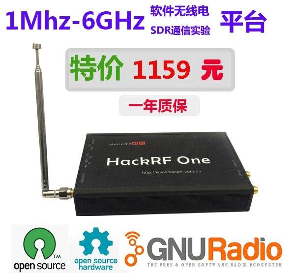 HackRF Un (US d'origine) 1 Mhz-6 GHz logiciel radio DTS communication plate-forme d'expérimentation