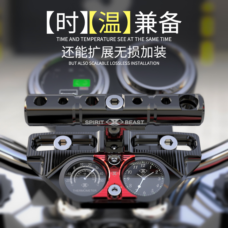 Motorcycle multi-function bracket accessories car clock Motocross handlebar pressure block extension rail spirit beast bell spirit beast motorcycle hook mineral water stent multi functional bracket electric helmet hook general beverage bottle rack