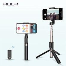 ロック Bluetooth Selfie スティックポータブルハンドヘルドスマート電話カメラの三脚用のワイヤレスリモコンで iphone サムスン Huawei 社の Android