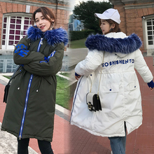 New Hooded Parkas Womens Thickening Outerwear Slim Down Cotton Coat Female 2018 New Long Fur Collar Winter Jacket for Women 2019 new fashion women winter jacket coat hooded casual slim thicken autumn winter coat fur collar slim long parkas outerwear