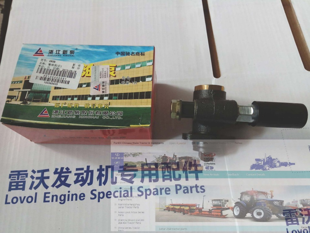 Zhejiang Xinchai 490BT, the fuel feed pump (right type), please check the your pump with picture listed, part number: zhejiang xinchai 490bt the fuel feed pump left type please check the your pump with picture listed part number