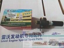 Zhejiang Xinchai 490BT, la bomba de alimentación de combustible (tipo), por favor consulte el bomba con la imagen en la lista, número de pieza: