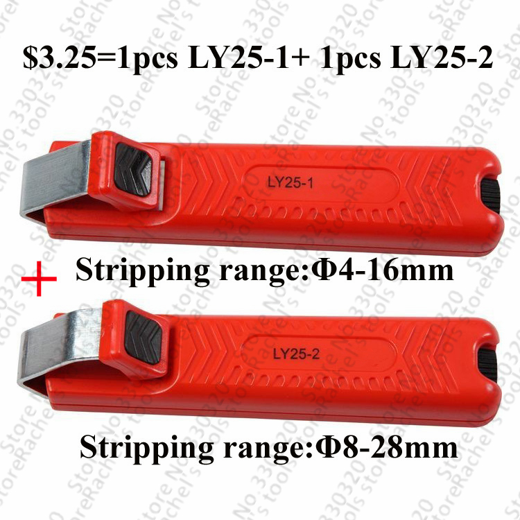Wire Stripper Stripping Cutter Plier Crimping Tool For PVC Rubber Cable 4-16mm
