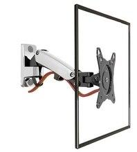 NB F120 17-27 Gas Spring Full Motion TV Wall Mount LCD Monitor Holder Aluminum Arm Bracket