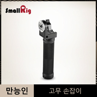 SmallRig Arri Rosette Handle (Rubber) With Rosette (31.8mm diameter)and M6 Thread Mounting Hole For Shoulder Support Rig 1963