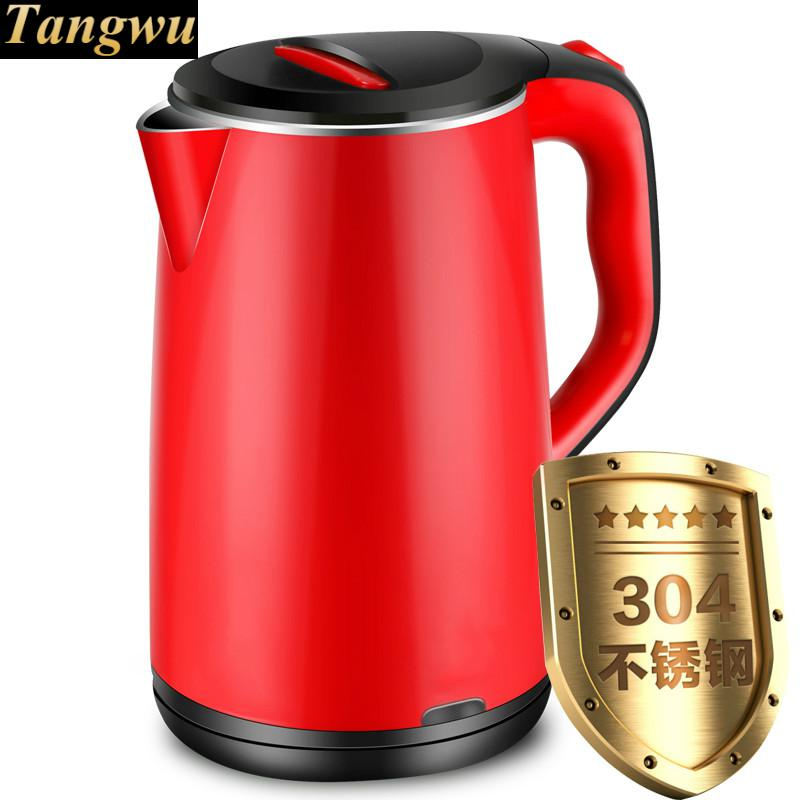 Electric kettle thermal insulation home automatic power failure 304 stainless steel electric kettle is used for automatic power failure and boiler stainless steel kettles