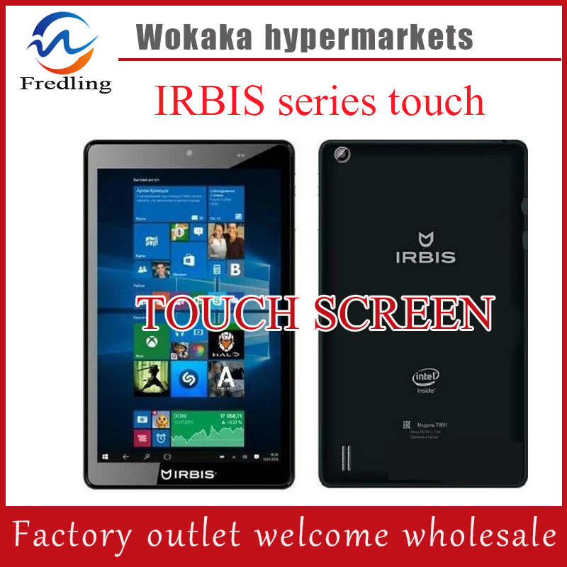 10.1 inch IRBIS TZ10 TZ11 TZ12 TZ13 TZ14 TZ15 TZ16 TZ18 TZ19 TZ21 3G Tablet touch screen Touch panel Digitizer Glass Sensor10.1 inch IRBIS TZ10 TZ11 TZ12 TZ13 TZ14 TZ15 TZ16 TZ18 TZ19 TZ21 3G Tablet touch screen Touch panel Digitizer Glass Sensor