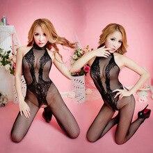 Sexy lingerie tamanho grande lingerie sexy conjunto leite garfo aberto exposto oco Siamese meias jacquard net roupas lingerie erótica