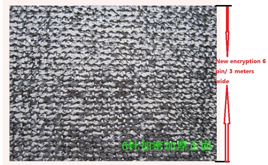 New encryption 6 pin 3 meters wide/shade net sun shading net new encryption cooling heat net