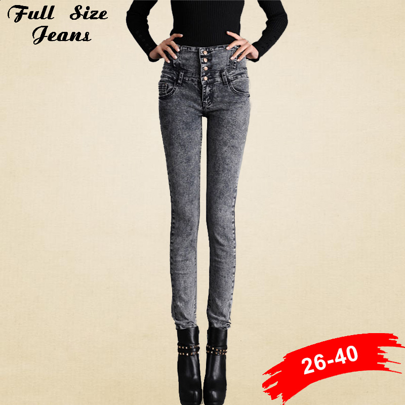 Online Get Cheap Size 16 Skinny Jeans for Women -Aliexpress.com ...
