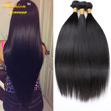 Malaysian Virgin Hair 3 Bundle Deals Malaysian Straight Virgin Hair annabelle hair Virgin Malaysian Straight Hair Weave Bundles