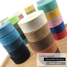 цены на New 20mm Canvas Webbing 45 YardsLength Heavy Canvas Webbing Strap Belting Bag Strap Tape For DIY Bag Luggage Colorful  в интернет-магазинах