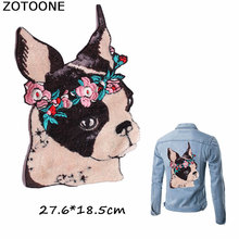 ZOTOONE Lovely Flower Sequin Dog Patches Sew on for Clothing Embroidered Garment Applique DIY Embroidery Patch Clothes E