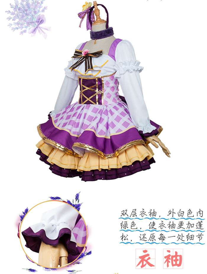 2017 cosplay dress love live NOZOMI flower series cosplay costume Halloween dress clothing cloth anime Free Shipping Bouquet brand infants costume series animal clothing set lion monster owl cow clasp elephant kangroo baby cosplay cute free shipping