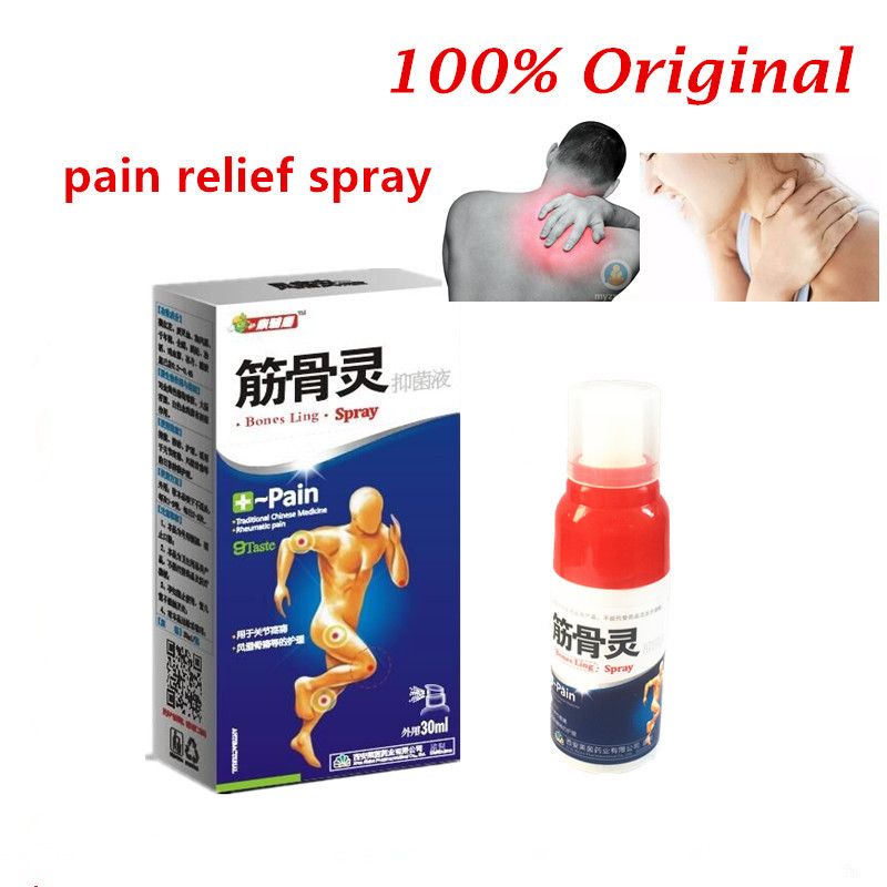 1 Pack Rheumatoid Arthritis Pain Relief Spray Muscle Pain Joint Pain Herbs for Arthritis Magnetic Therapy 1 pack rheumatoid arthritis pain relief spray muscle pain joint pain herbs for arthritis magnetic therapy