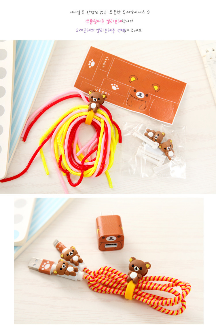 HTB12G77pwmTBuNjy1Xbq6yMrVXan 1 Set Cartoon USB Cable Protector Cable Winder Charger stickers Cable Wire Organizer TPU Spiral Cord protector For iphone 5 6 7