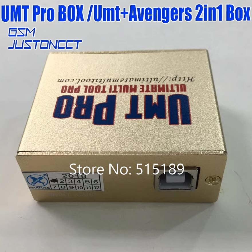 Gsmjustoncct date 100% d'origine UMT Pro boîte UMT + Avengers 2in1 boîte avec 1 USB câbles umt boîte - 4