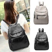 Модные женские кожаные школа дорожная сумка рюкзак Mochila Водонепроницаемый для девочек-подростков