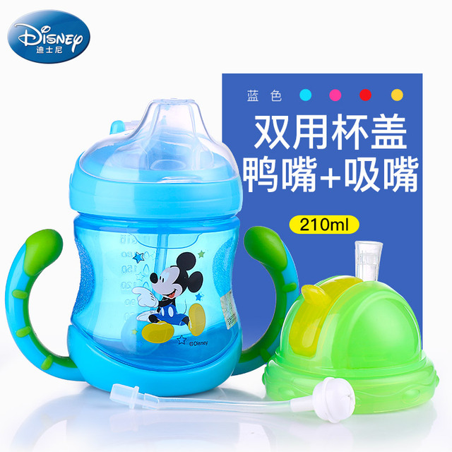 Disney PP Straw Cup 210ml