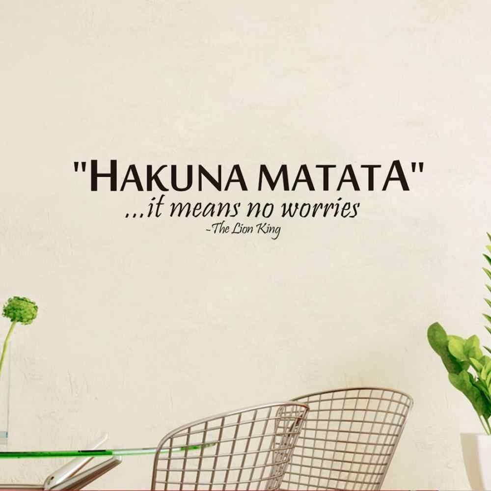 Lion King พูด: Hakuna Matata ไม่ต้องกังวล decals wall decals ตกแต่งบ้าน declas ถอดไวนิล wall art สติกเกอร์